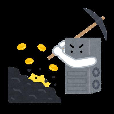 仮想通貨をマイニングするコンピューターのイラスト