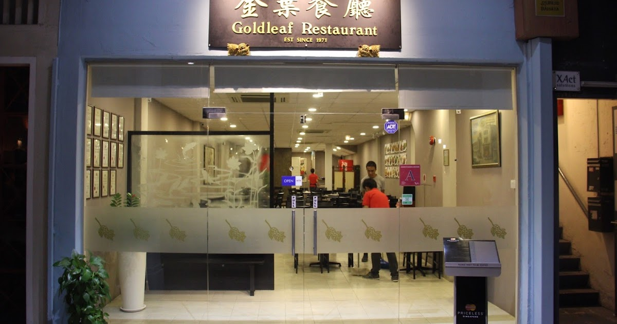 Goldleaf Restaurant 45th Anniversary Promotion Onlywilliam