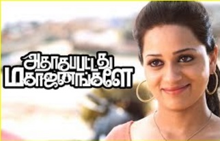 Adhagappattathu Magajanangalay Scenes | Thief wants Umapathi to bring the idol | Reshma