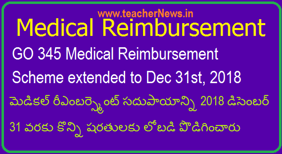 GO 345 Medical Reimbursement Scheme extended to Dec 31st, 2018 - Proposal Form Software