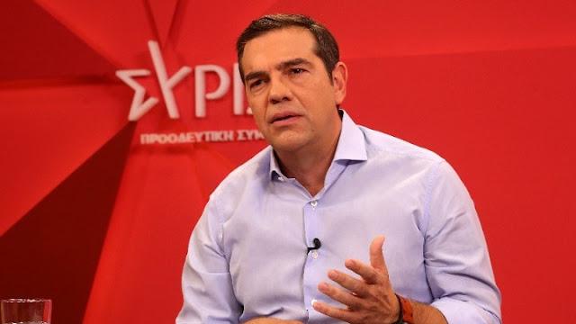 Τσίπρας: Ο κ. Μητσοτάκης δεν έχει συνειδητοποιήσει το μέγεθος των ευθυνών του