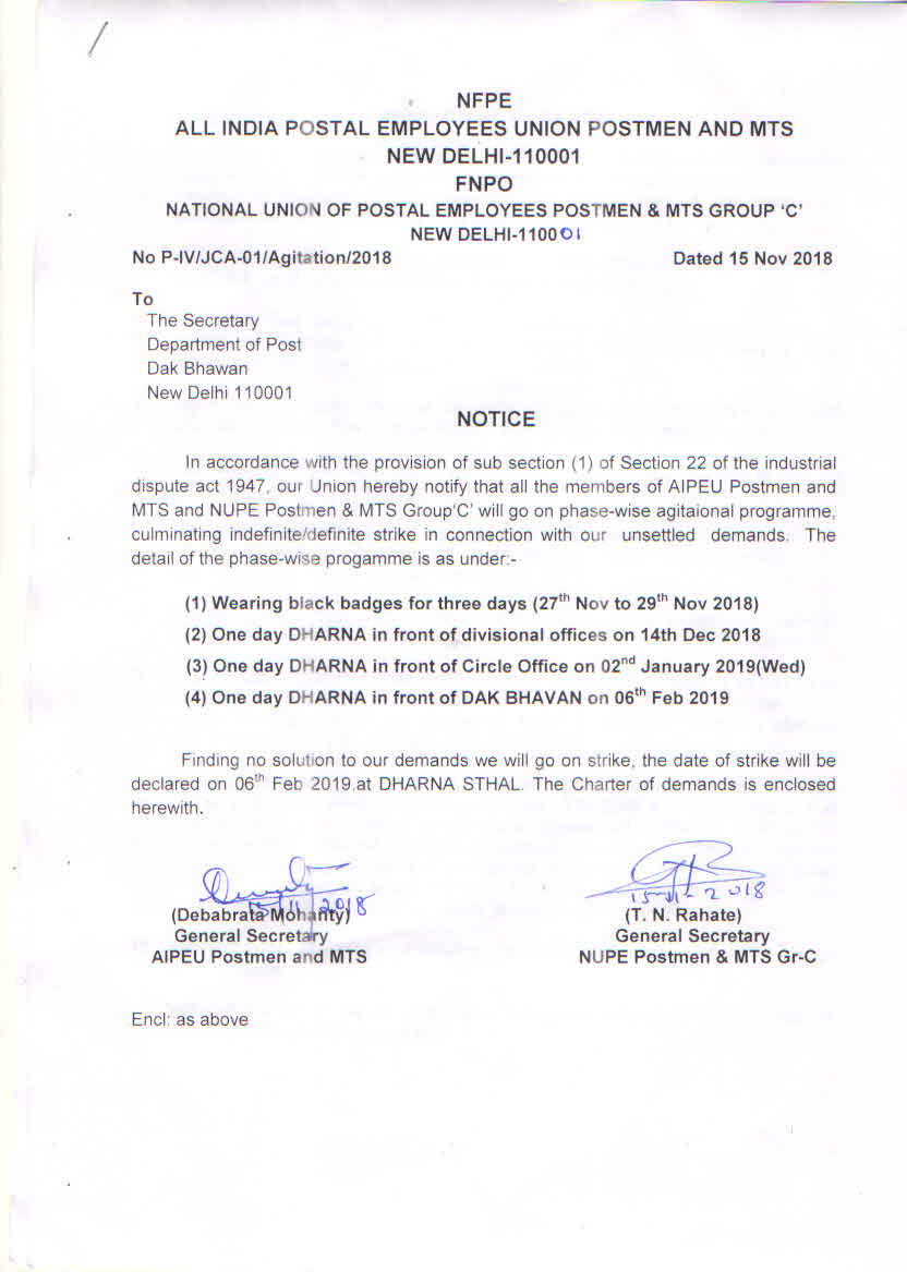 post office strike 2019