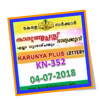 kerala lottery result from keralalotteries.info 05/07/2018, kerala lottery result 05.07.2018, kerala lottery results 05/07/2018, KARUNYA PLUS lottery KN 220 results 05/07/2018, KARUNYA PLUS lottery KN 220, live KARUNYA PLUS   lottery NR-68, KARUNYA PLUS lottery, kerala lottery today result KARUNYA PLUS, KARUNYA PLUS lottery (KN-220) 05/07/2018, KN 220, KN 220, KARUNYA PLUS lottery KN220, KARUNYA PLUS lottery 05.07.2018,   kerala lottery lottery results, lotteries results, keralalotteries, kerala lottery, result kerala   lottery draw, kerala lottery results, kerala kerala kerala lottery result live, kerala lottery bumper result, keralastate lottery today, kerala lottare, KARUNYA PLUS,  lottery result KARUNYA PLUS kerala lottery result, today KARUNYA PLUS image, images, pics purchase, lottery today KARUNYA PLUS, KARUNYA PLUS lottery   result today, 05.07.2018, kerala lottery result 05-07-2018, kerala lottery result 05-07-2018, kerala lottery result KARUNYA PLUS, KARUNYA PLUS lottery result today, KARUNYA PLUS lottery KN-220,   KARUNYA PLUS lottery results today, kerala lottery results today KARUNYA PLUS, kerala lottery result today,  lottery result, KARUNYA PLUS lottery keralalotteryresult, today kerala lottery result KARUNYA PLUS, kerala lottery result, kerala lottery result live, kerala lottery result today KARUNYA PLUS lottery result, kerala lottery today, kerala lottery online lottery results, kl result, yesterday kerala-lottery-results, keralagovernment, KARUNYA PLUS today, kerala lottery KARUNYA PLUS today result, kerala lottery result, lottery today, lottery result yesterday,   pictures kerala lottery, kerala kerala lottery online buy, KARUNYA PLUS lottery today, today lottery www.keralalotteries.info-live-KARUNYA PLUS-lottery-result-today- result today, kerala lottery results today, today kerala lottery result, KARUNYA PLUS lottery results, draw result, kerala lottery online   today   result, , buy kerala lottery online result, gov.in, picture, kerala