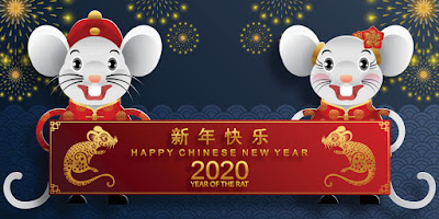 Chinese New Year 2020 Wishes Wallpapers