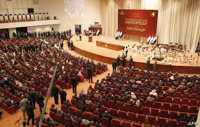 نائب يكشف عن توافق برلماني على سحب الثقة عن وزيرين