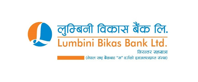 Vacancy Announcement from Lumbini Bikas Bank Limited