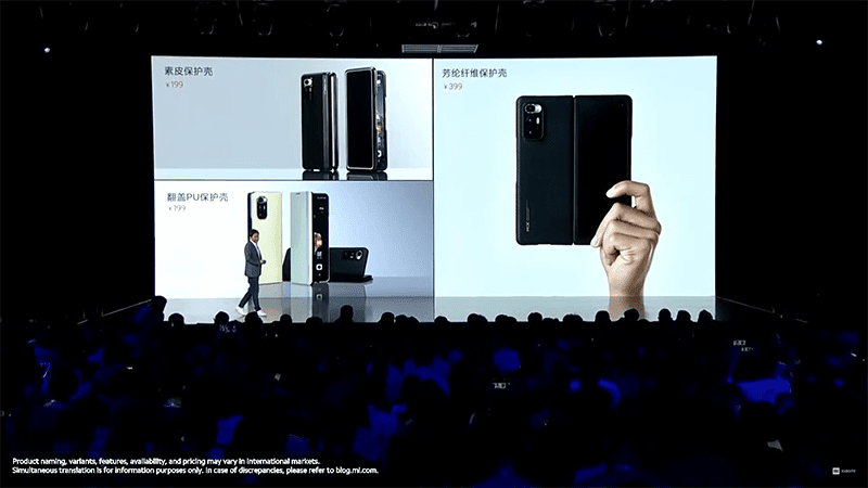 The cases for the Mi MIX FOLD
