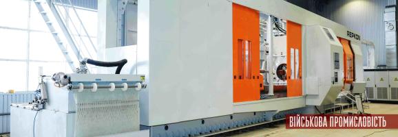 КБ «Південне» впроваджує нові технології у виробництво корпусів ракет