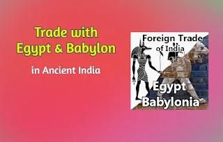foreign-trade-india-egypt-babylon