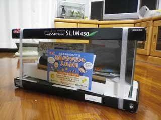Gambar Daftar Harga Aquarium Kaca Untuk Ikan Hias-Aquarium GEX Glassterior Slim 450
