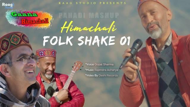 Himachali FolkShake 01 Song mp3 Download - Gopal Sharma