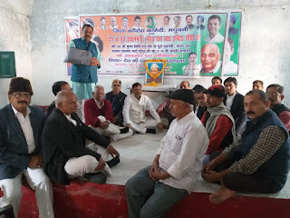 madhubani-congress-celebrate-rajendra-prasad-birth-anniversary