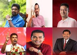 SLPP_Group_Kandy