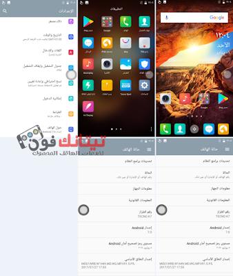Screen_shots