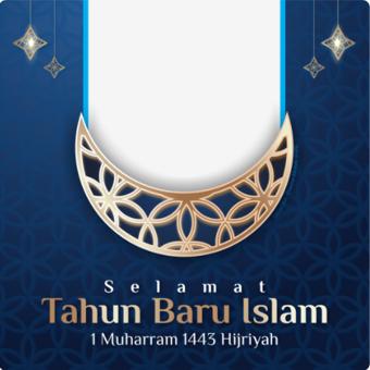 Desain Twibbon Tahun Baru Islam 1443 H Elegant - arnaim.com 2021 (4)