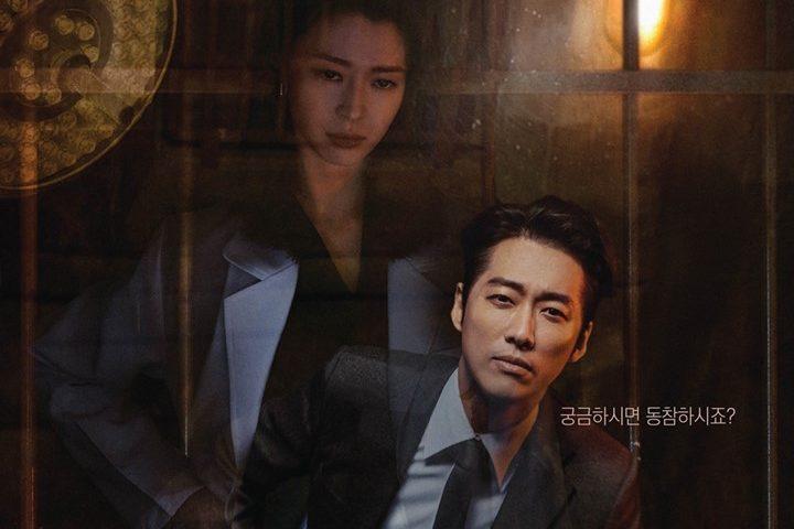 Download Drama Korea Doctor Prisoner Sub Indo Batch