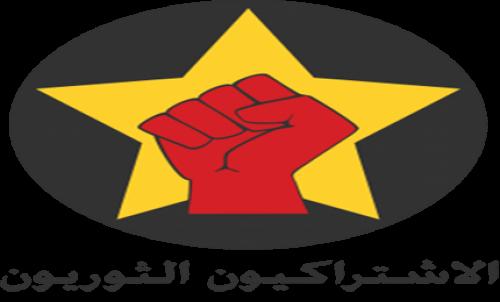 الإشتراكيون الثوريون تعلن إنضمامها لتظاهرات الجمعة 15 ابريل 2016