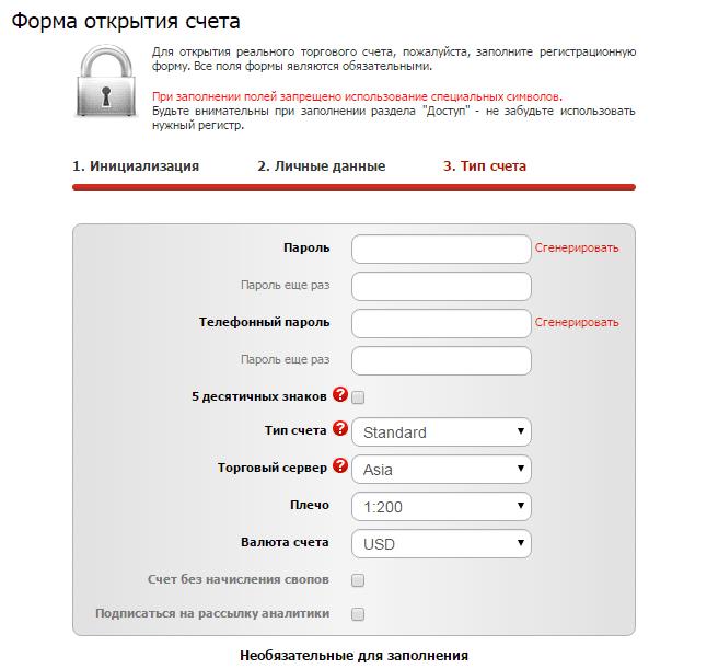Форма регистрации на instaforex стратегия форекс фишер