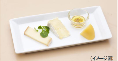 JAL Executive Class cheese menu for June 1 to August 31 2012