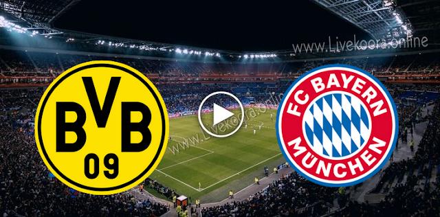 موعد مباراة بايرن ميونخ وبوروسيا دورتموند بث مباشر بتاريخ 30-09-2020 كأس السوبر الألماني