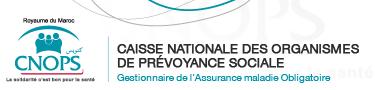La CNOPS Maroc recrute 77 postes
