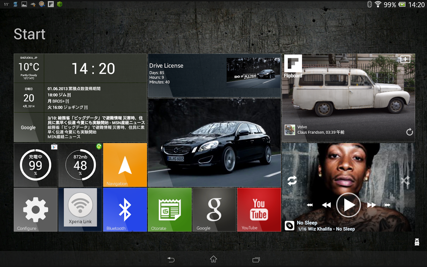 Roid Tablet Launcher Apk Free Download For Windows