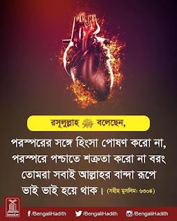 bangla caption photo