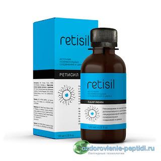 Ретисил способствует снятию усталости глаз и улучшению зрения