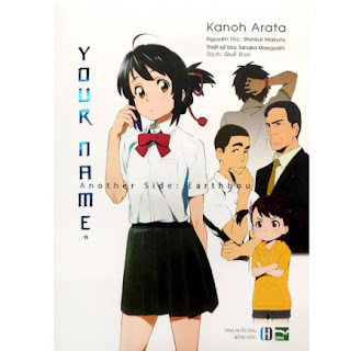 Your Name - Another Side: Earthbound ebook PDF EPUB AWZ3 PRC MOBI