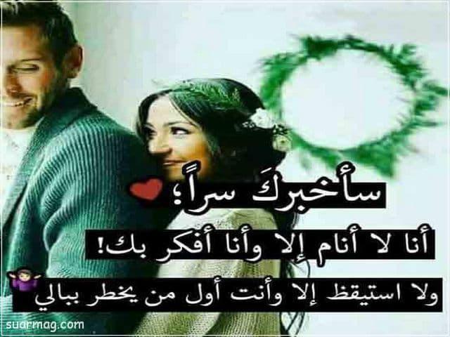 صور مكتوب عليها كلام حب 7 | written love photos 7