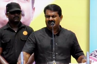 Naam Tamilar Seeman Speech – Bavaani