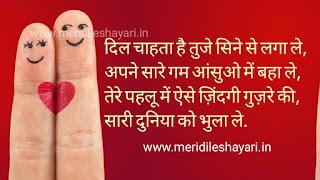 Dil-ki-chahat-दिल -चाहता -है