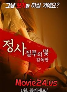 Business Jealousy Trap Full Korea 18+ Adult Movie Online Free