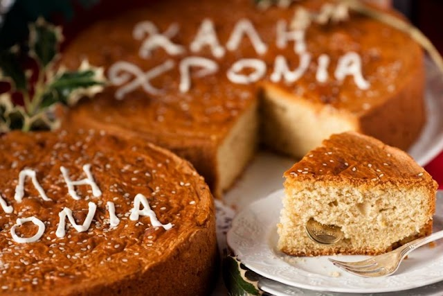 Την Πρωτοχρονιάτικη πίτα του κόβει ο Σύλλογος Δομοκιτών Αθήνας