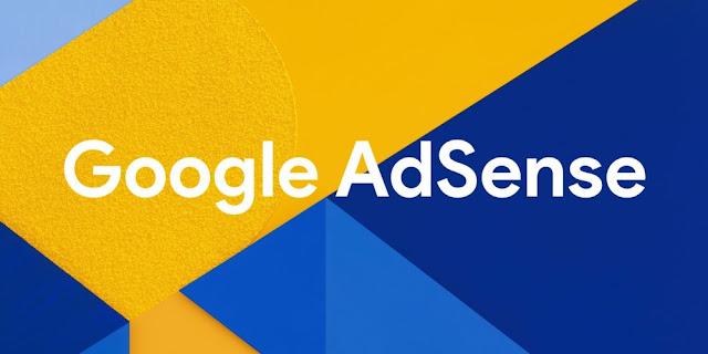 إعلانات جوجل Google AdSense