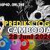 Prediksi Togel Cambodia 28 Juni 2020