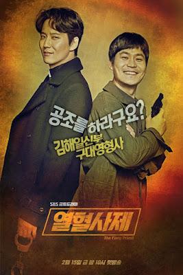Biodata Terbaru Pemain Drama The Fiery Priest7