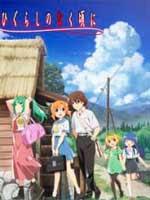 Assistir Higurashi no Naku Koro ni (2020) Online