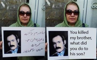 اعتقلت راحلة راحمي بور في منزلها في طهران ، إيران