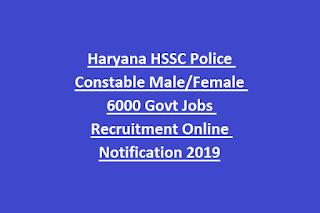 Haryana HSSC Police Constable Male Female 6000 Govt Jobs Recruitment Online Notification 2019