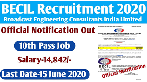 Broadcast Engineering Consultants India Limited (BECIL) Recruitment for 464 MTS Posts Online Application @becil.com /2020/06/BECIL-Recruitment-for-464-MTS-Posts-Online-Application-becil.com.html