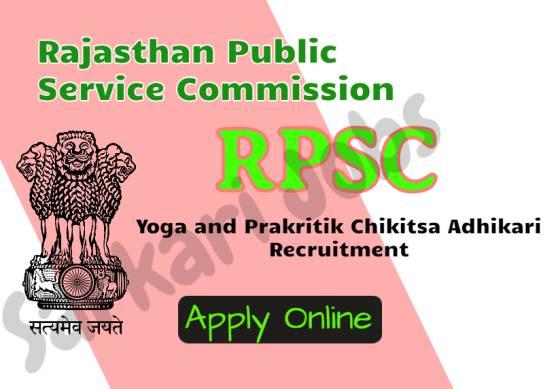Yoga and Prakritik Chikitsa Adhikari Recruitment in RPSC