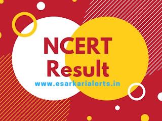 NCERT Result 2017