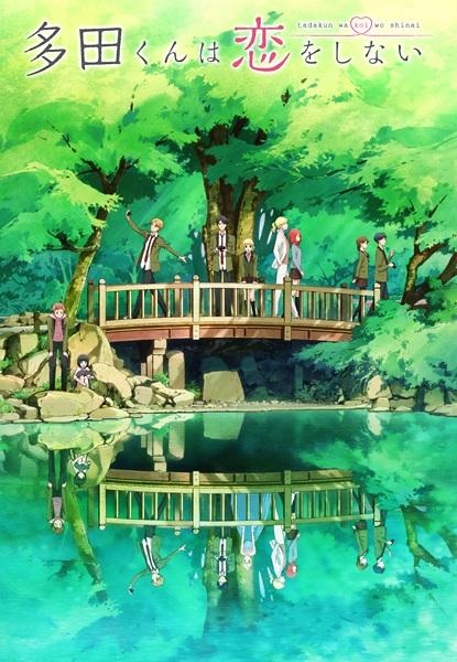 Descargar Tada-kun wa Koi wo Shinai por mega