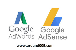 Google AdWords و  Google AdWords و  Google AdSense  Google AdSense