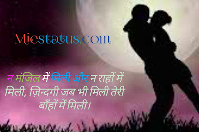 shayari love image