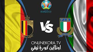 مشاهدة مباراة إيطاليا وبلجيكا القادمة بث مباشر اليوم  02-07-2021 في بطولة أمم أوروبا