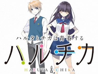 Haruchika Haruta to Chika wa Seishun Suru | 720p | TVRip | English Subbed