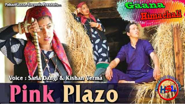 PINK PLAZO mp3 Download - Sarla Dangi & Kishan Verma ~ Gaana Himachali