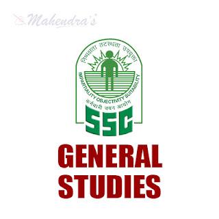 SSC Quiz : General Studies | 16 -11 -17